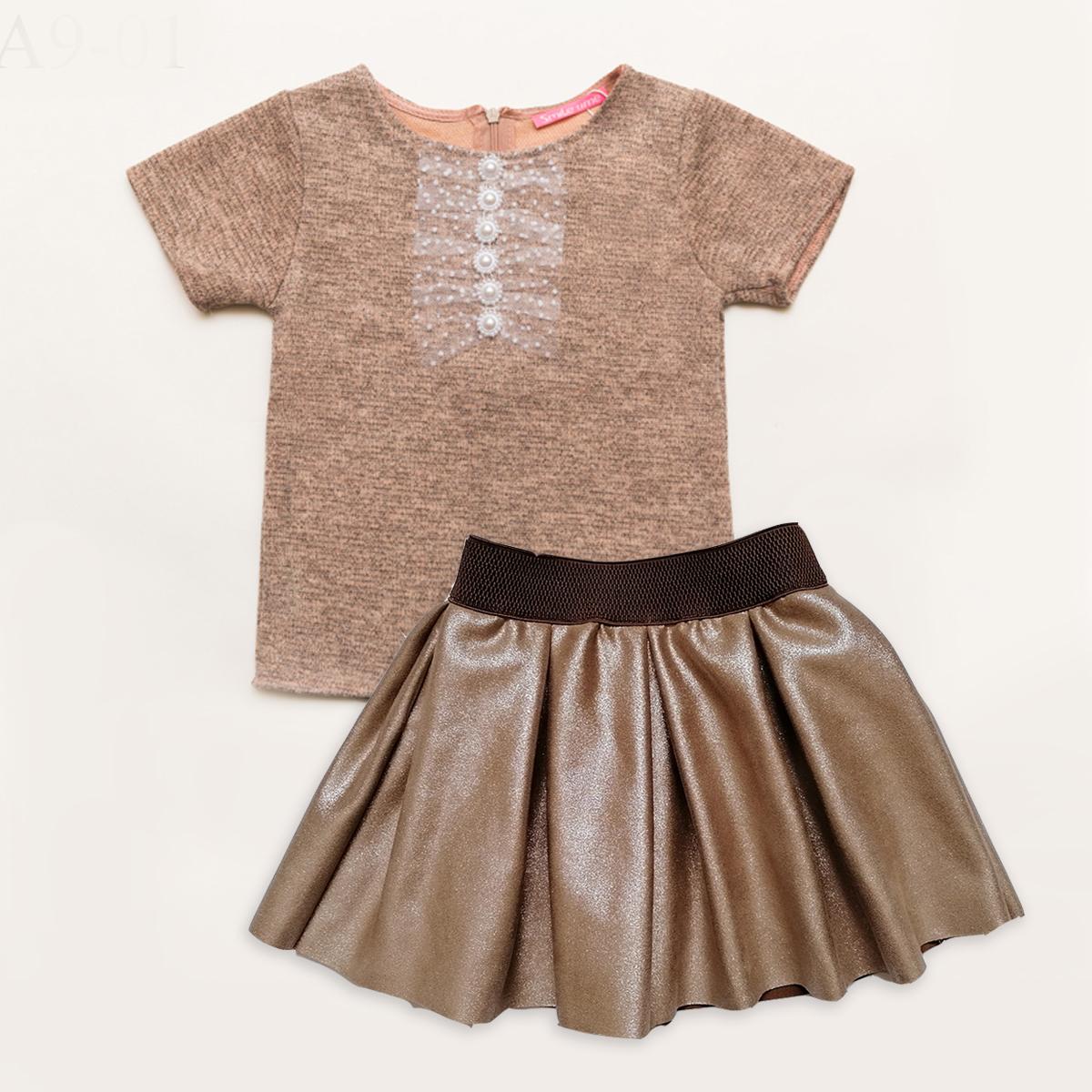 Комплект для девочки SmileTime блузка и юбка Lux, бежевый