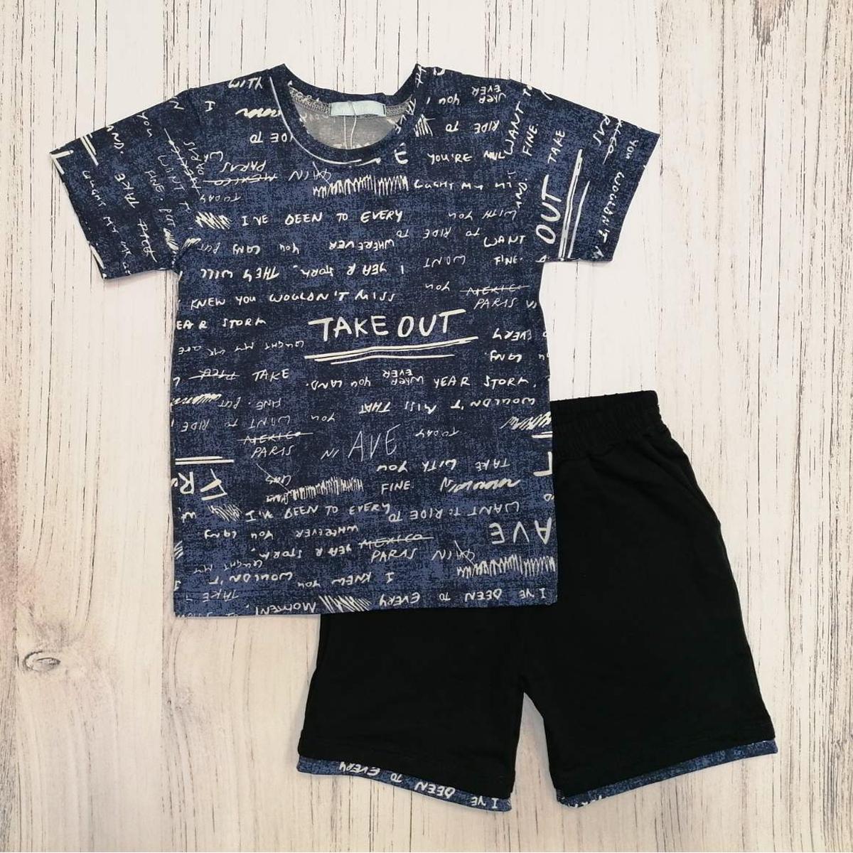 Костюм детский для мальчика SmileTime футболка и шорты Fun, синий