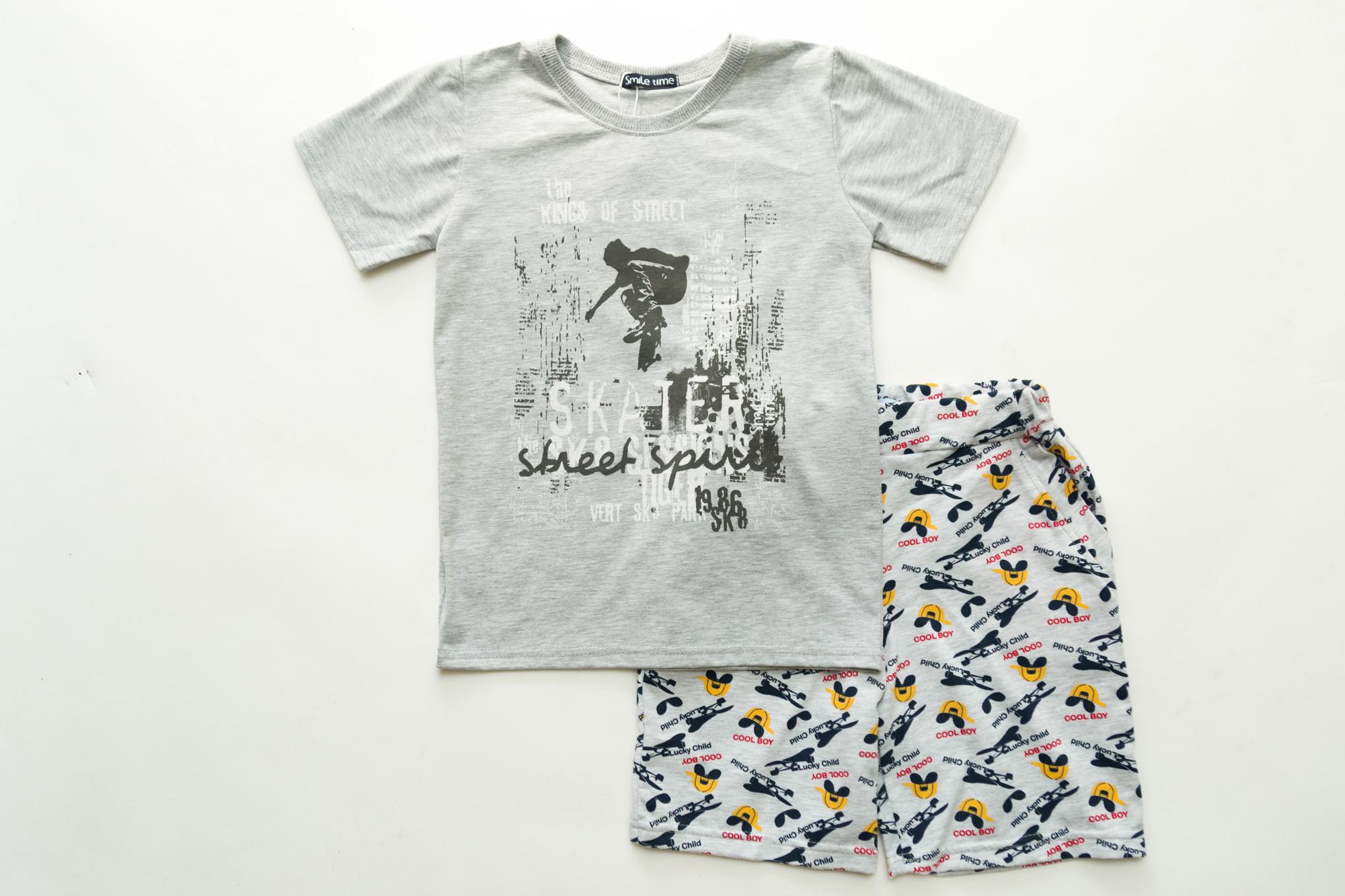 Костюм SmileTime для мальчика Skater, серый
