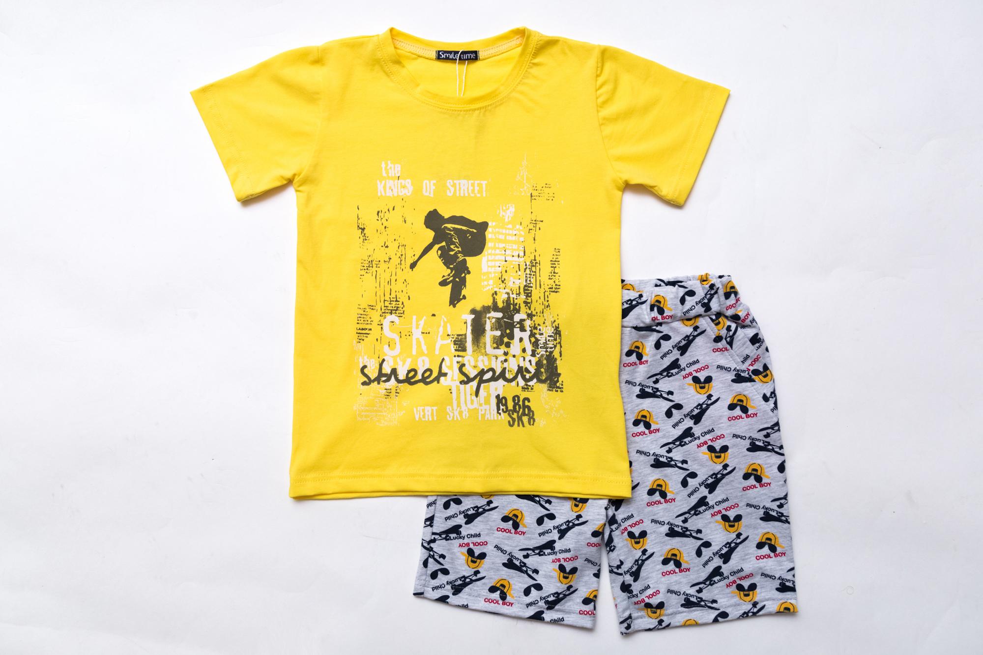 Костюм SmileTime для мальчика Skater, желтый с серым