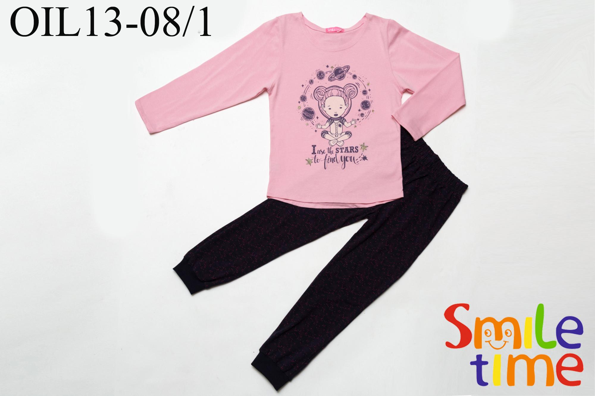 ПижамаSmileTimeдля девочки Cosmo Girl, светло-розовая(ПОДРОСТОК)