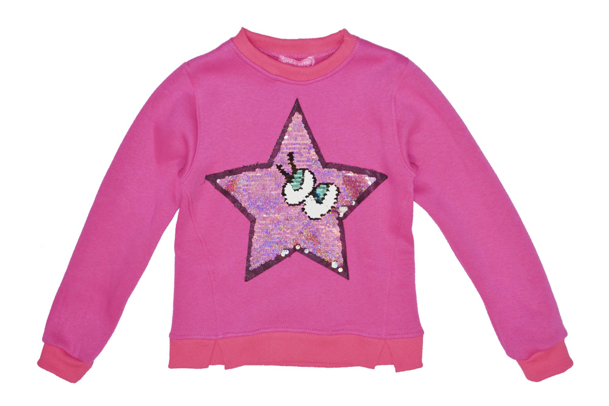 Свитшот SmileTime детский утепленный Star, малиновый