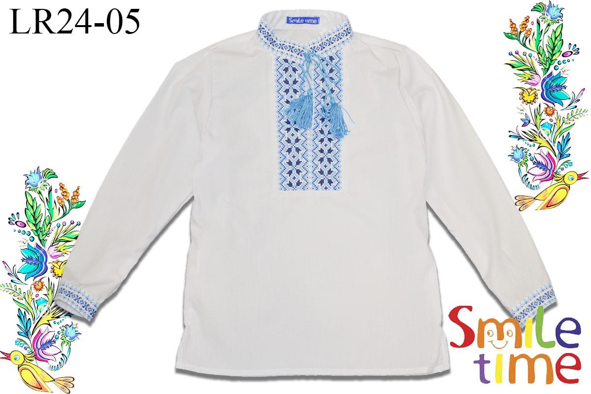 Вышиванка SmileTime для мальчика с длинным рукавом, голубой узор