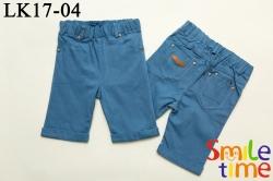 Шорты SmileTime детские для мальчика Classic Cotton, голубые