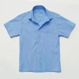 Рубашка для мальчика SmileTime с коротким рукавом Classic, синяя