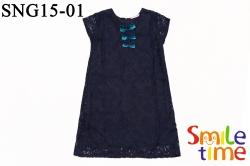 Платье SmileTime гипюровое Romantik, синее