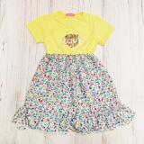 Платье для девочки SmileTime Gloria, лимонное