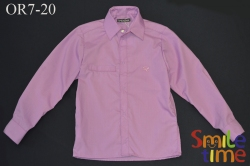 Рубашка SmileTime на кнопках с длинным рукавом, лиловая