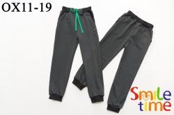 Штаны SmileTime детские спортивные Fashion Green, темно-серые