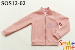 Куртка-ветровка SmileTime на подкладке Fashion Skin, пудра