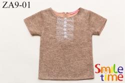 Блузка SmileTime для девочки с люрексом, персиковая